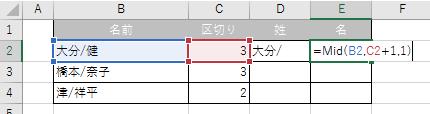 f:id:gene320:20180920230725p:plain