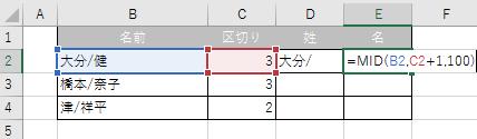 f:id:gene320:20180920231954p:plain
