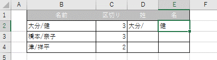 f:id:gene320:20180920232043p:plain
