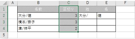 f:id:gene320:20180920232319p:plain