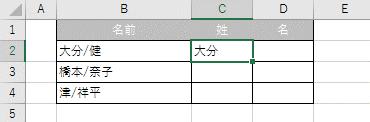 f:id:gene320:20180920233444p:plain