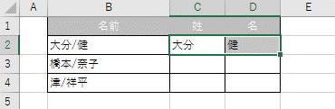 f:id:gene320:20180920233817p:plain