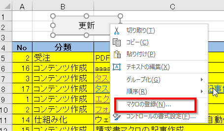 f:id:gene320:20181010000145p:plain