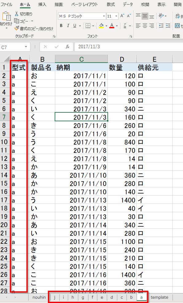 f:id:gene320:20181022224720p:plain
