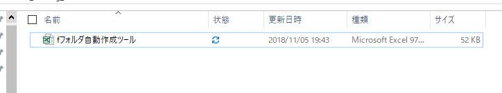f:id:gene320:20181105200228j:plain