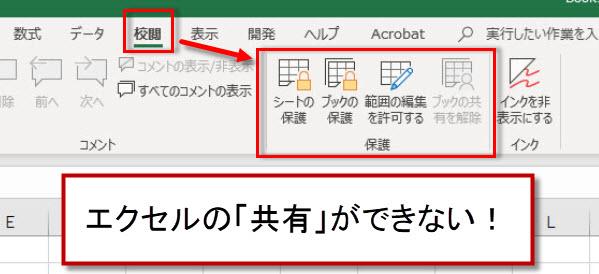 f:id:gene320:20181112224519j:plain