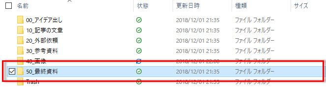 f:id:gene320:20181201220210j:plain