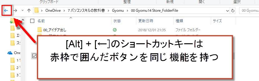 f:id:gene320:20181201225738j:plain