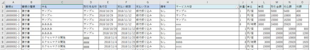 f:id:gene320:20181202193152j:plain