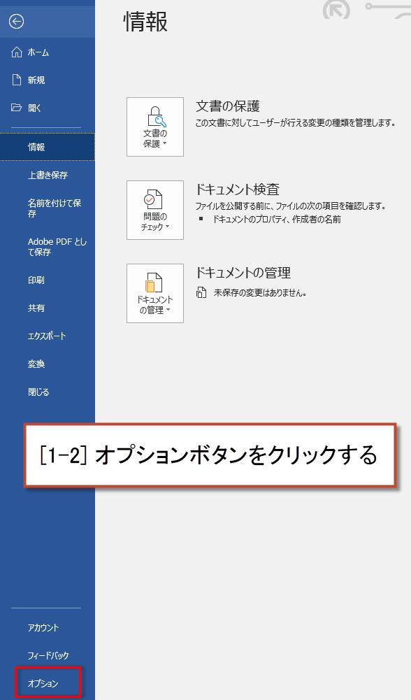 f:id:gene320:20181202231203j:plain