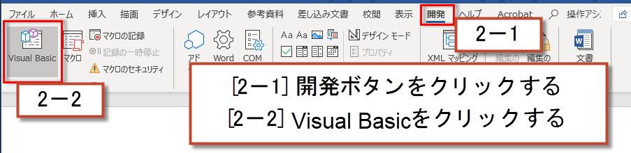 f:id:gene320:20181202232130j:plain