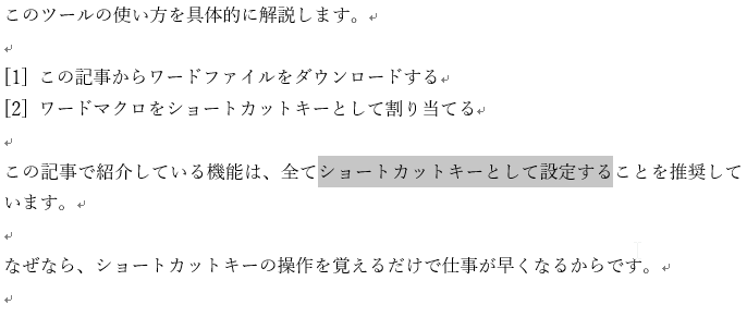 f:id:gene320:20181213221742p:plain