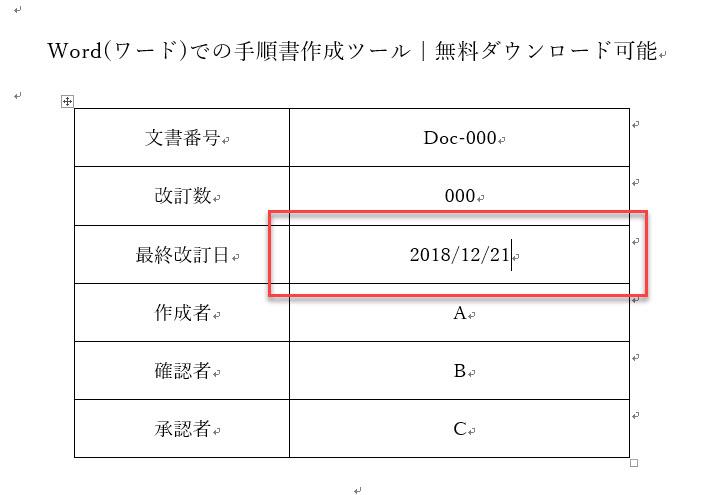 f:id:gene320:20181221234708j:plain