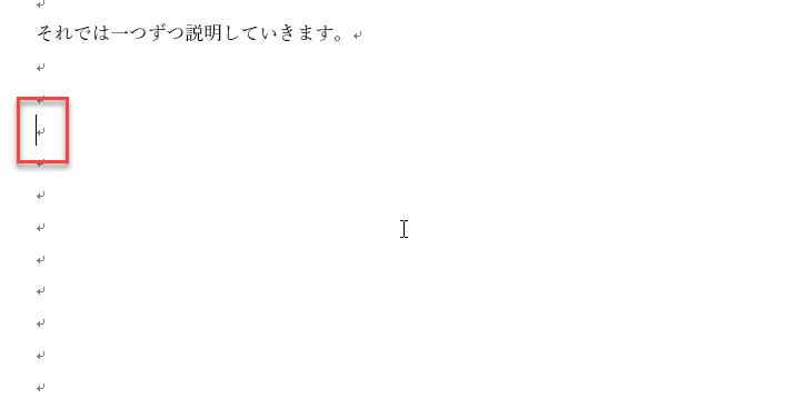 f:id:gene320:20181221235133j:plain