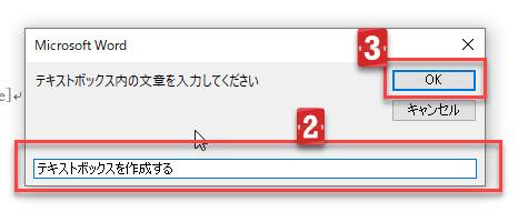 f:id:gene320:20181221235943j:plain