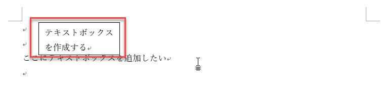 f:id:gene320:20181222000014j:plain