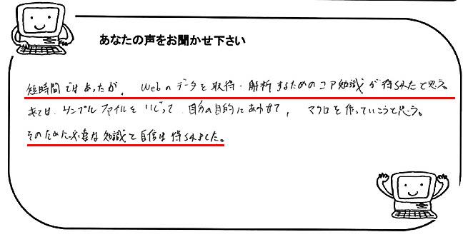 f:id:gene320:20181230012047j:plain