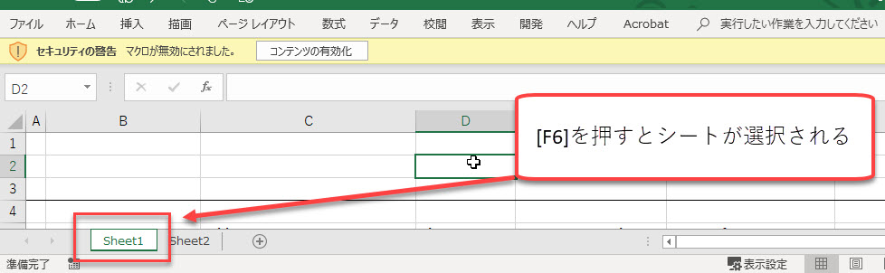 f:id:gene320:20190112115007j:plain