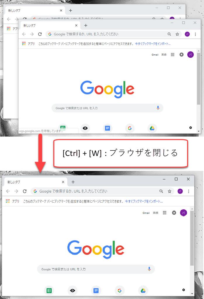 f:id:gene320:20190115234817j:plain