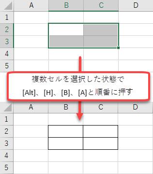 f:id:gene320:20190117235058j:plain
