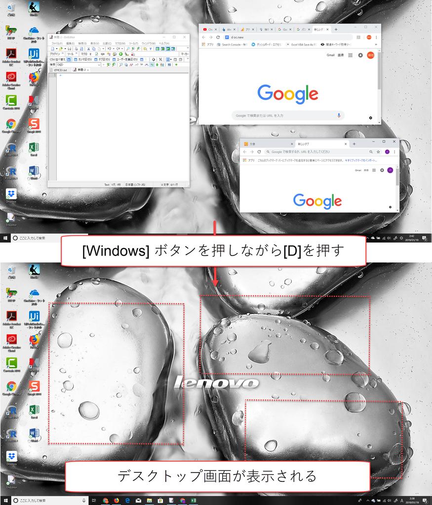 f:id:gene320:20190125153144j:plain