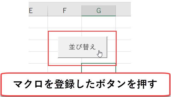 f:id:gene320:20190822221734j:plain