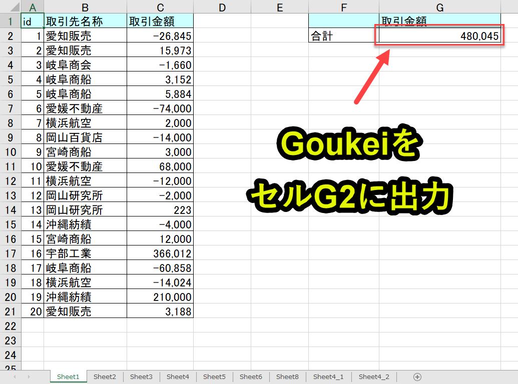 f:id:gene320:20210307011203p:plain