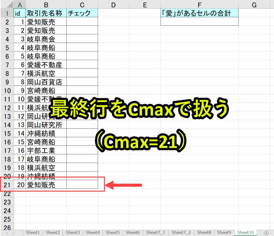 f:id:gene320:20210313224816p:plain