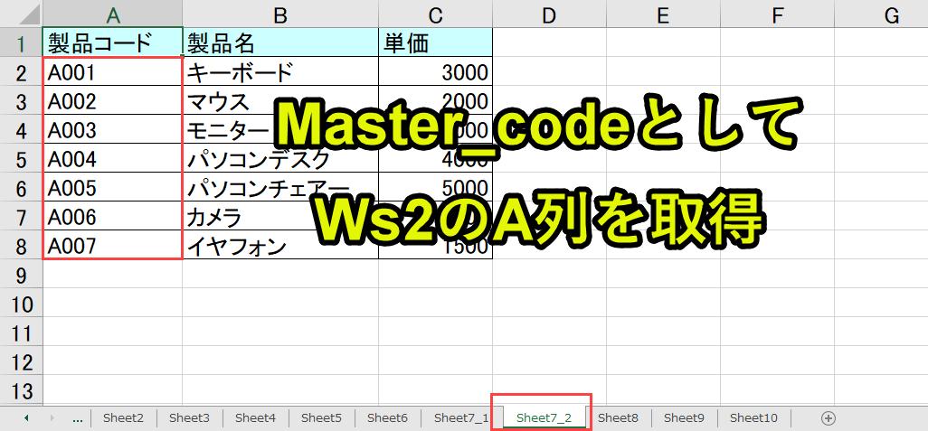 f:id:gene320:20210314132427p:plain