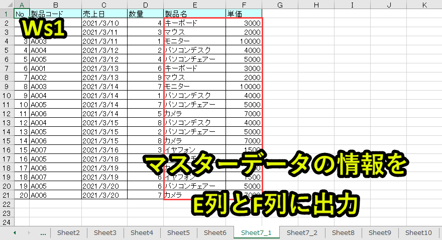 f:id:gene320:20210314141058p:plain