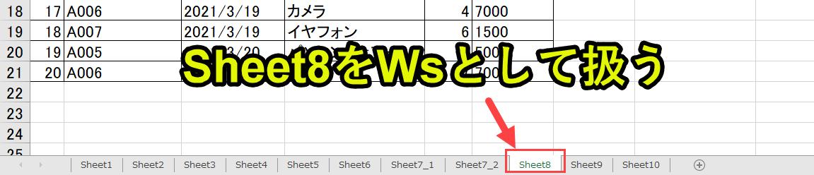 f:id:gene320:20210314185549p:plain