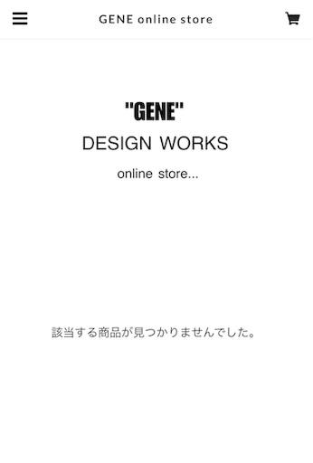 f:id:gene_design_works:20190615225524j:image