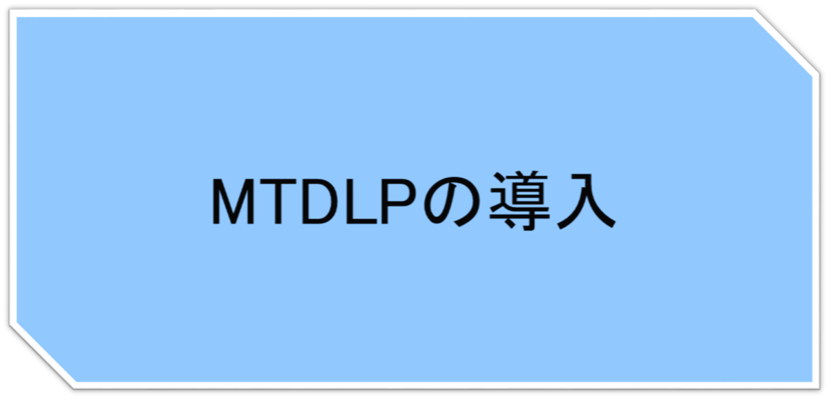 f:id:gene_ptkh:20190405000534p:plain