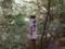 室生龍穴神社その16