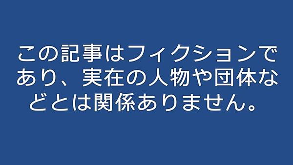 f:id:general_ikep:20201207034013p:plain