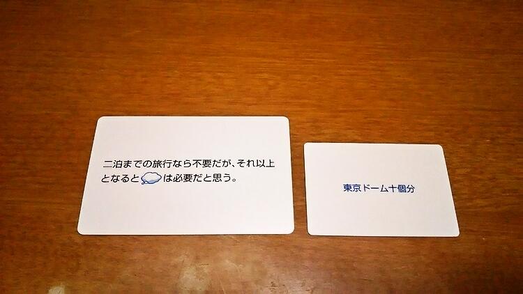 f:id:generic_ninja:20161229222052j:plain