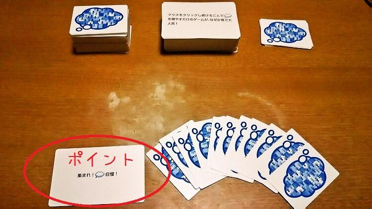 f:id:generic_ninja:20161230001346j:plain