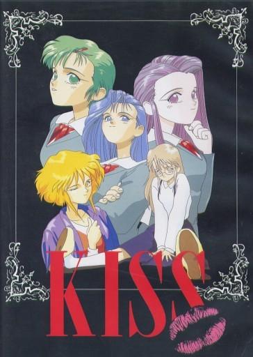 アンジェ(Ange)『KISS』