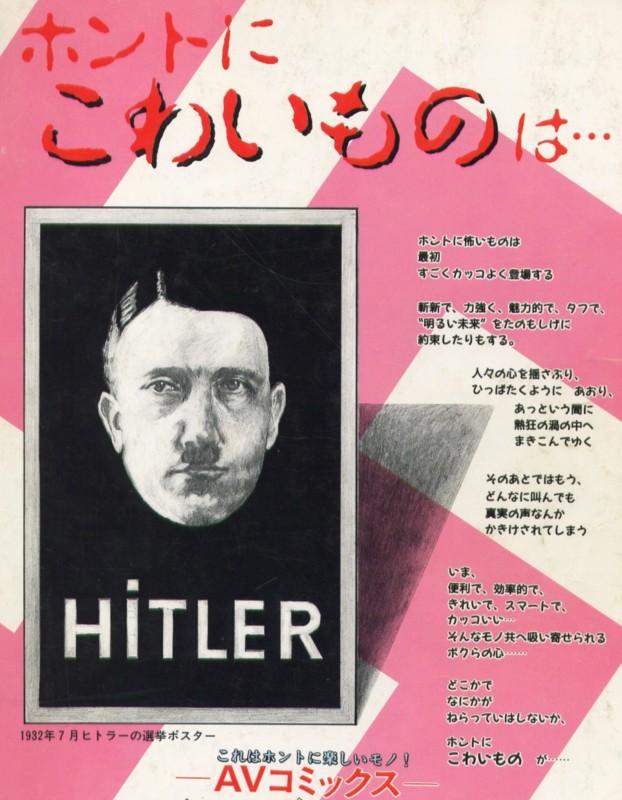 松文館 『ハーフリータ』 2000年1月号(通巻46号) 裏表紙