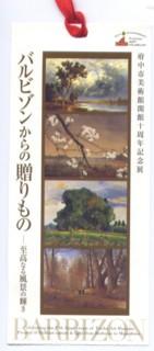 f:id:genesis:20101003224104j:image:left