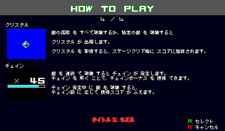 f:id:genesis16bit:20201109140430p:plain