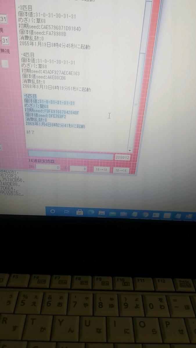 f:id:genesis3380:20210225213943j:plain