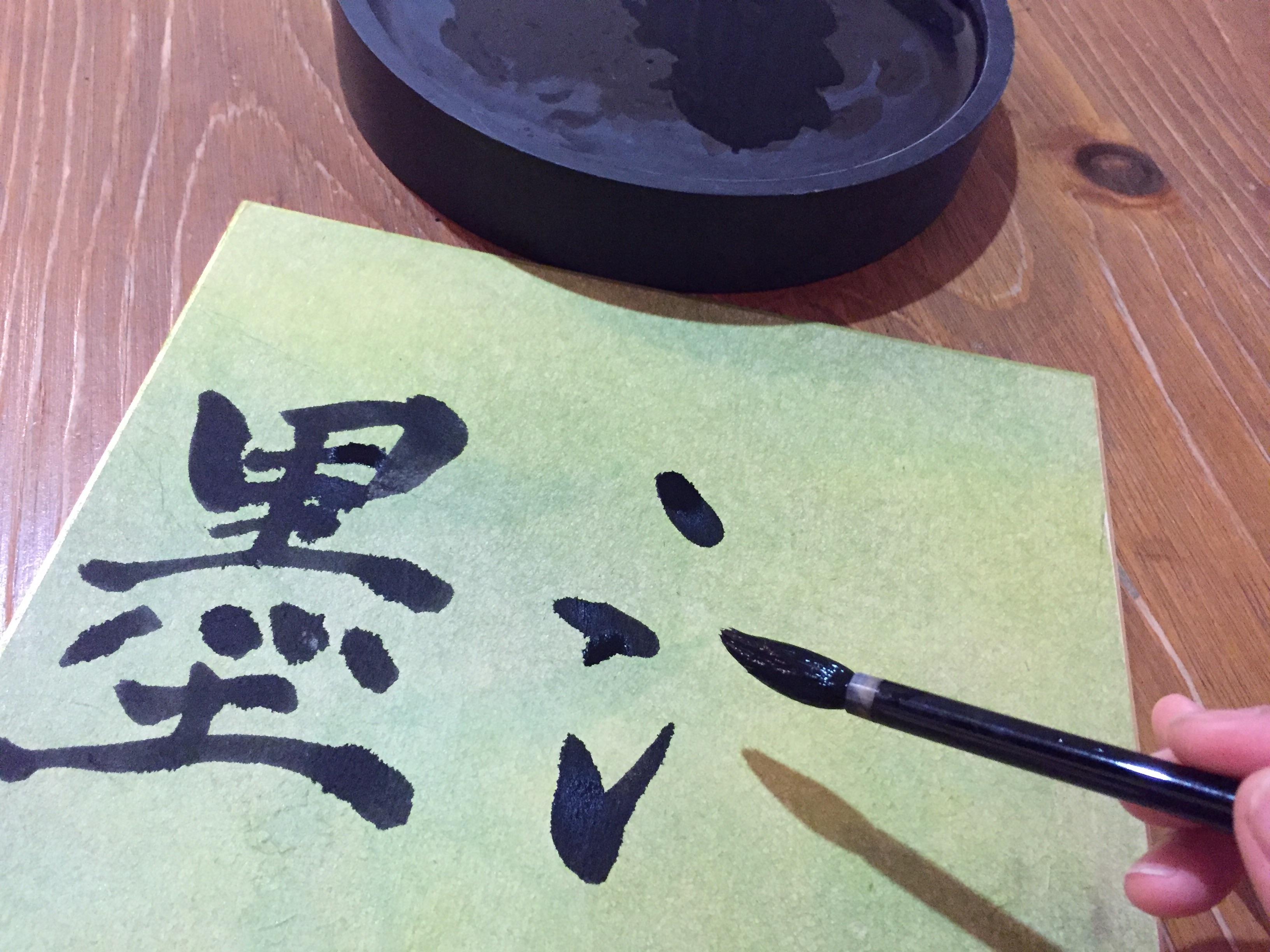 f:id:gengetukurumi:20170906221522j:image