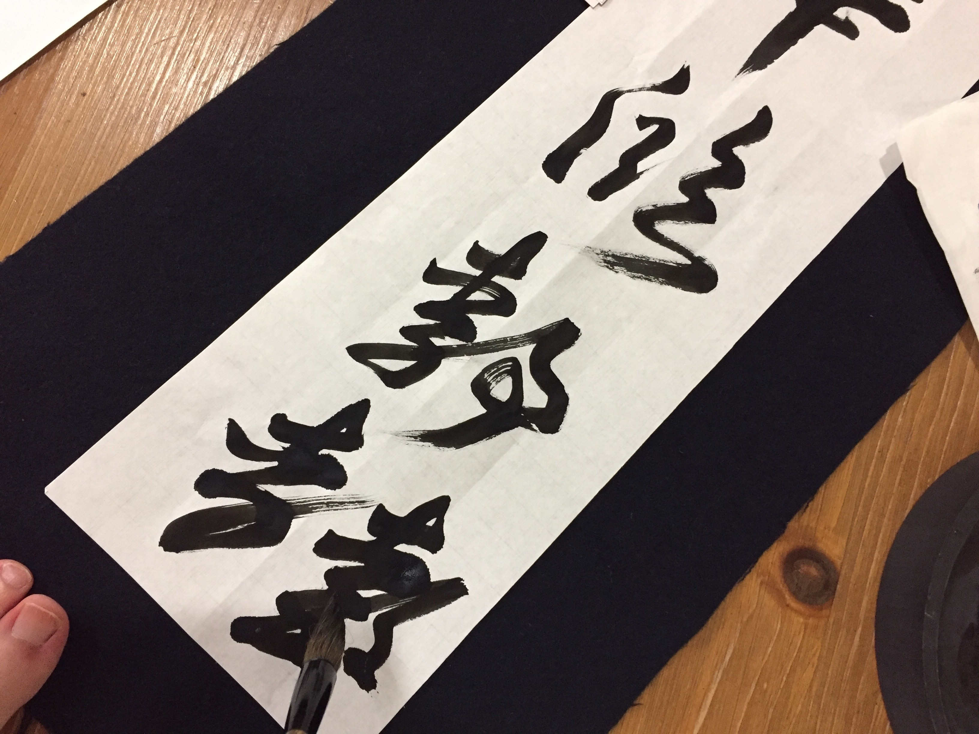 f:id:gengetukurumi:20170907220138j:image