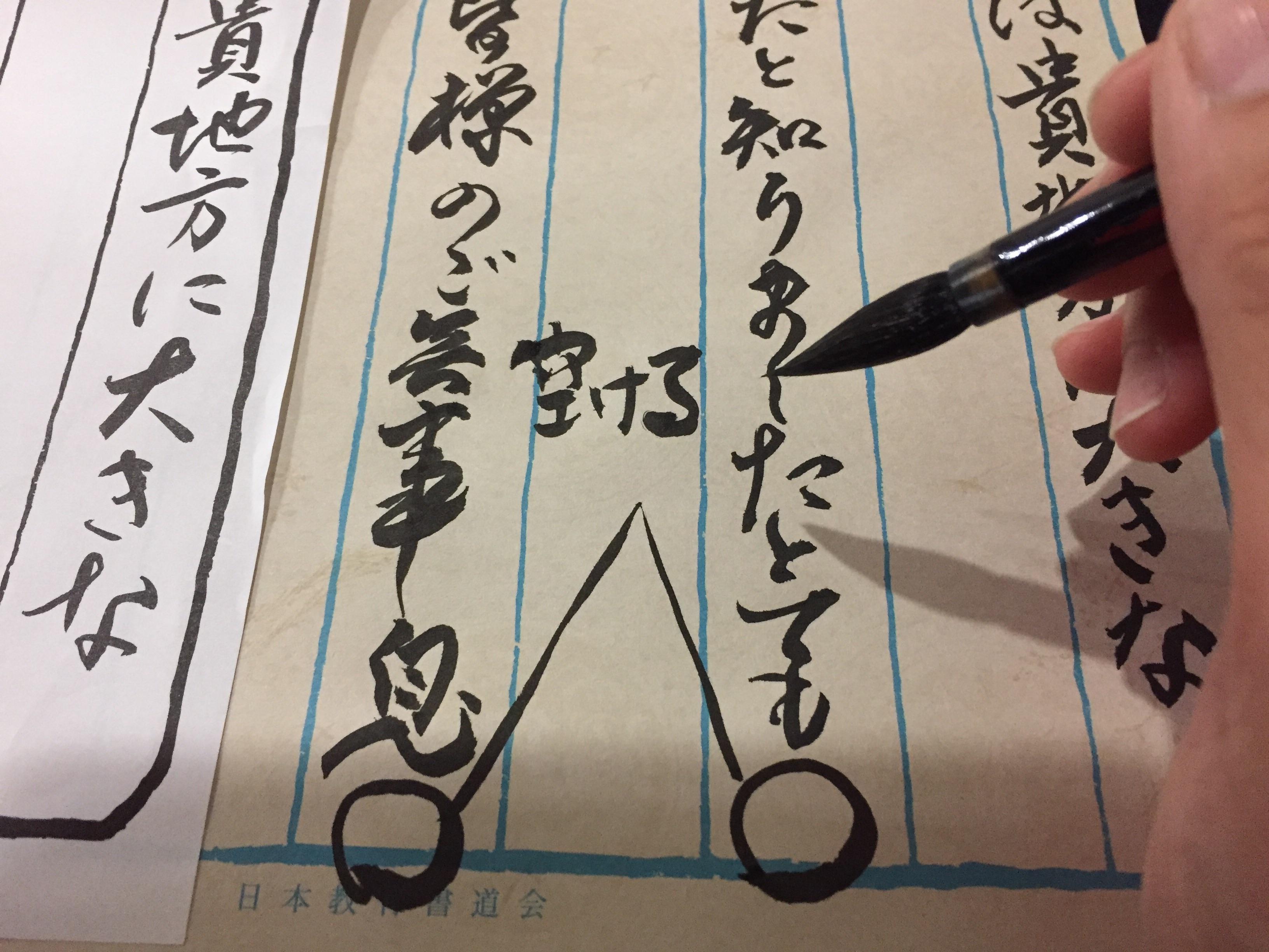 f:id:gengetukurumi:20170908230500j:image