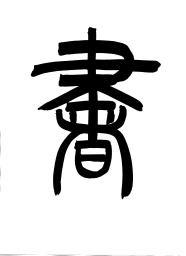 f:id:gengetukurumi:20170910194756j:image