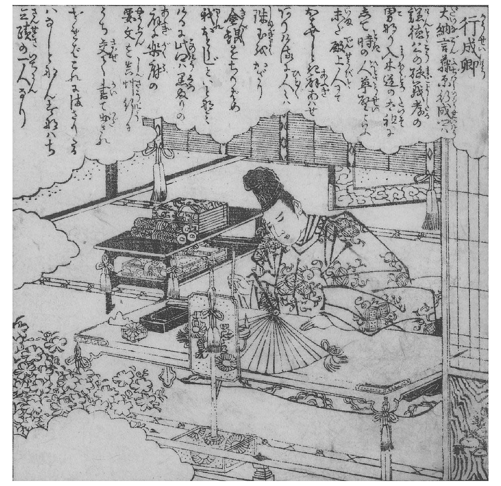 f:id:gengetukurumi:20170911233210j:image