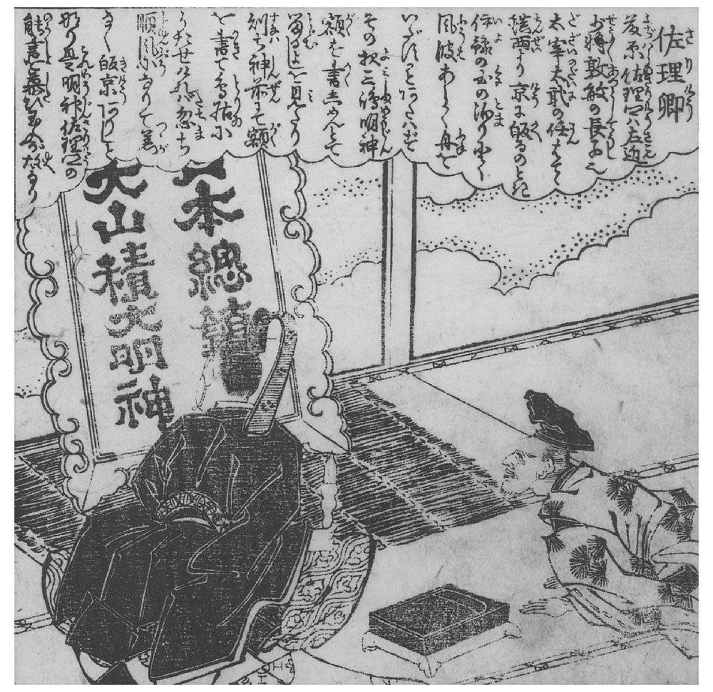 f:id:gengetukurumi:20170911233419j:image