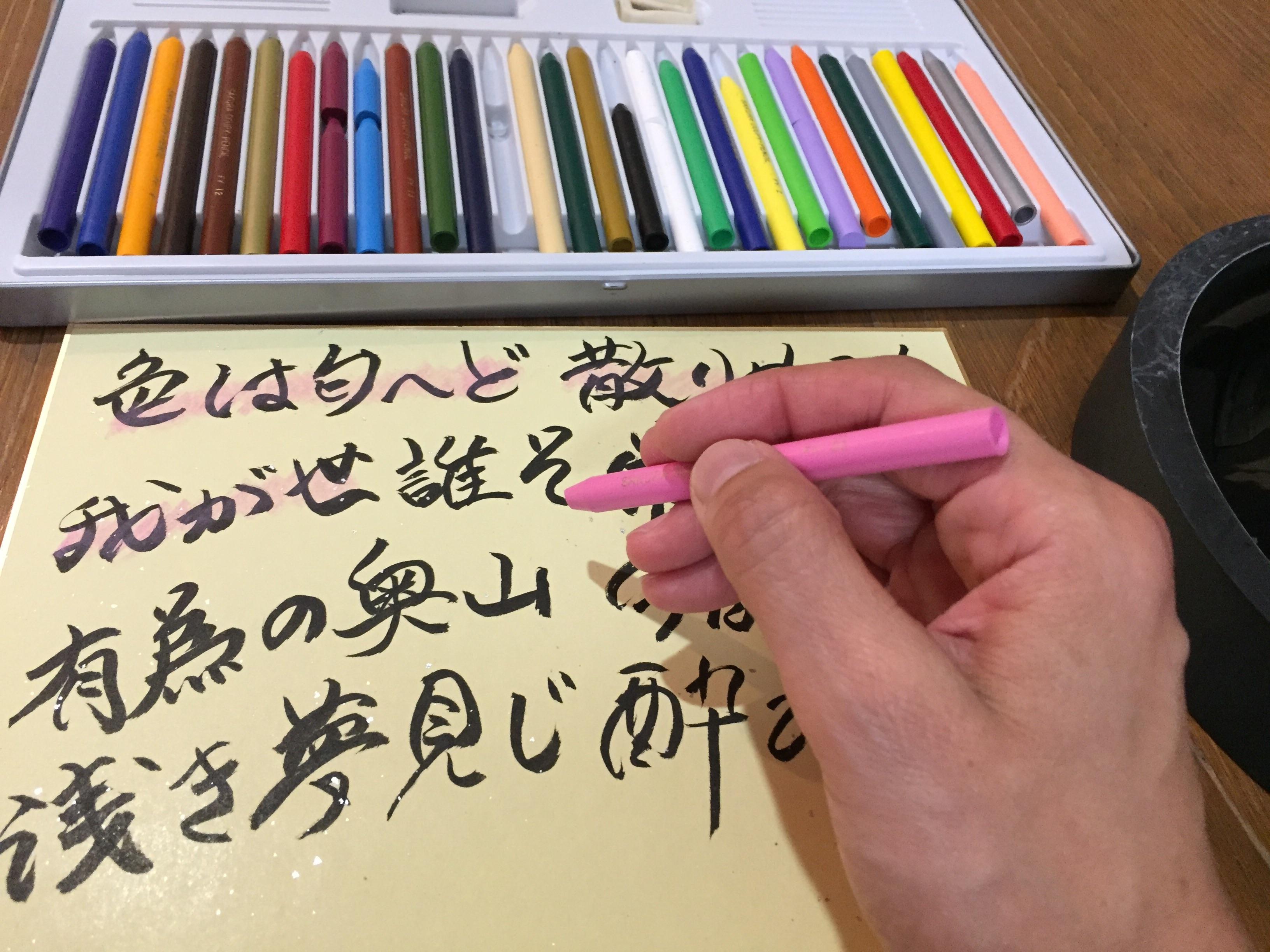 f:id:gengetukurumi:20170912215956j:image