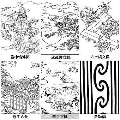 f:id:gengetukurumi:20170917210156j:image